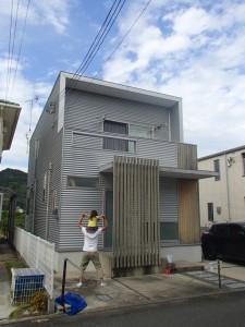 二人の家1